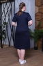Платье Бритни 0120-057