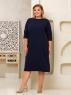 Платье Вена 1169-057